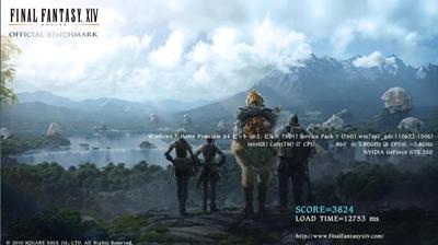 ファイナルファンタジーXIV オフィシャルベンチマークスコア表示画面