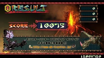 MHFベンチマーク【大討伐】のデモシーン2